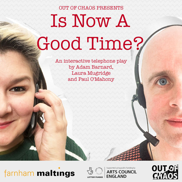 is now a good time? poster
